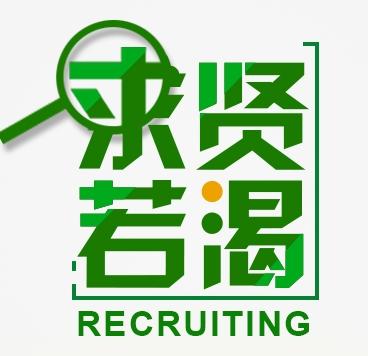 上海众启建筑装饰工程集团有限公司