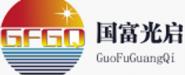 上海国富光启云计算科技股份有限公司
