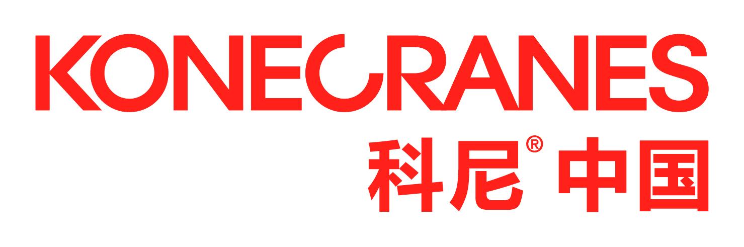 科尼起重机设备(上海)有限公司