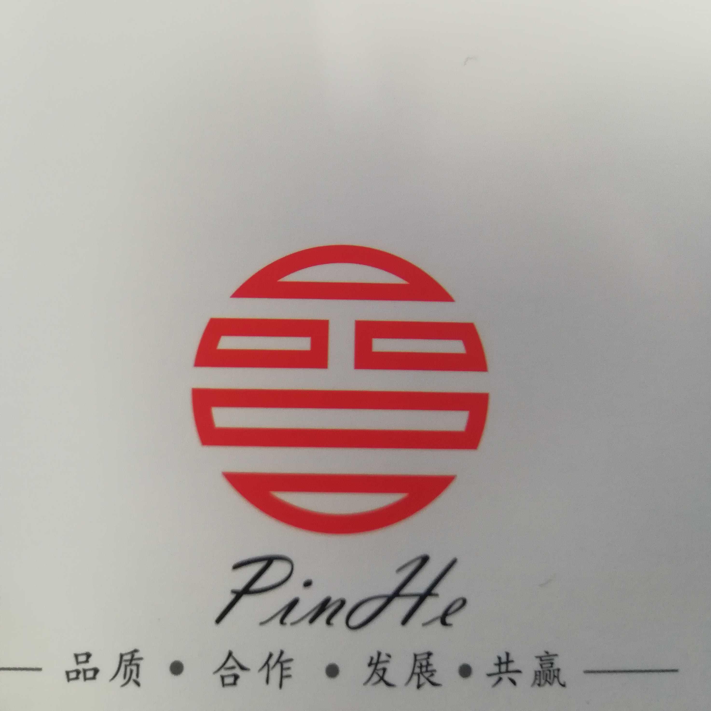 上海品合石业有限公司
