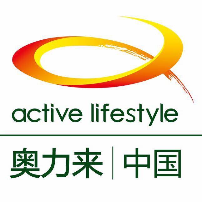 北京奥力来康体设备有限公司上海分公司