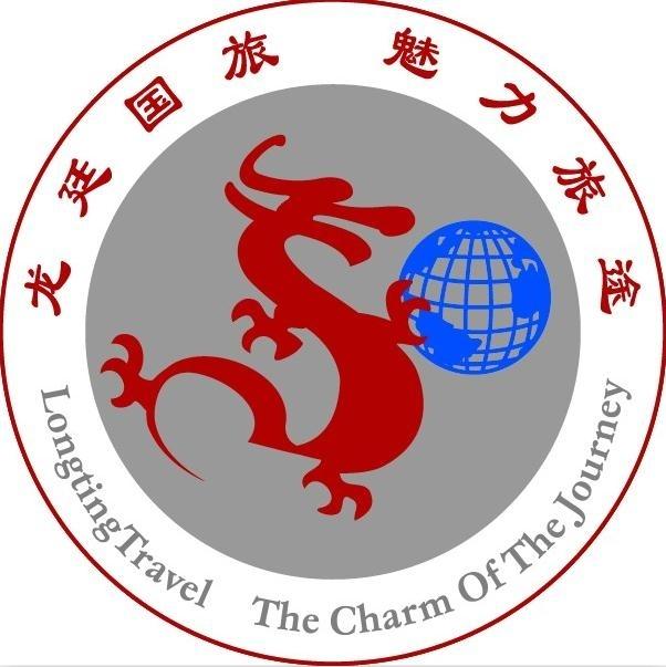 上海龙廷国际旅行社