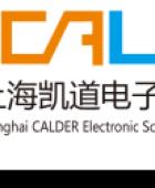 上海凯道电子科技有限公司
